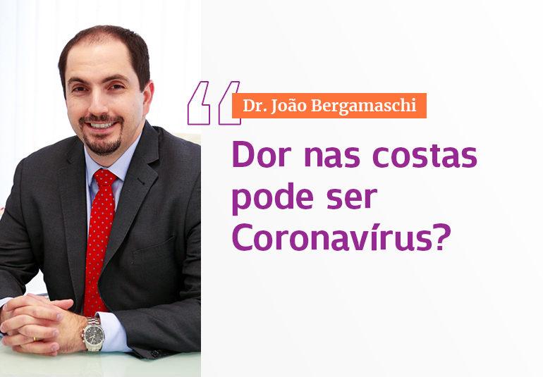dor nas costas pode ser coronavirus